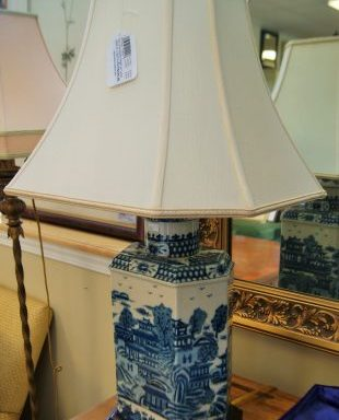 Vintage Chinoisserie Table Lamp