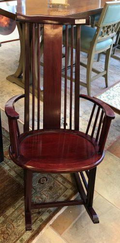 Rosewood Rocking Chair